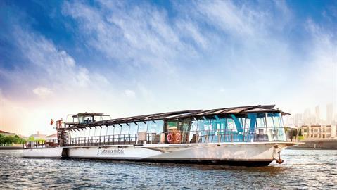 Bateaux Dubai-Offer