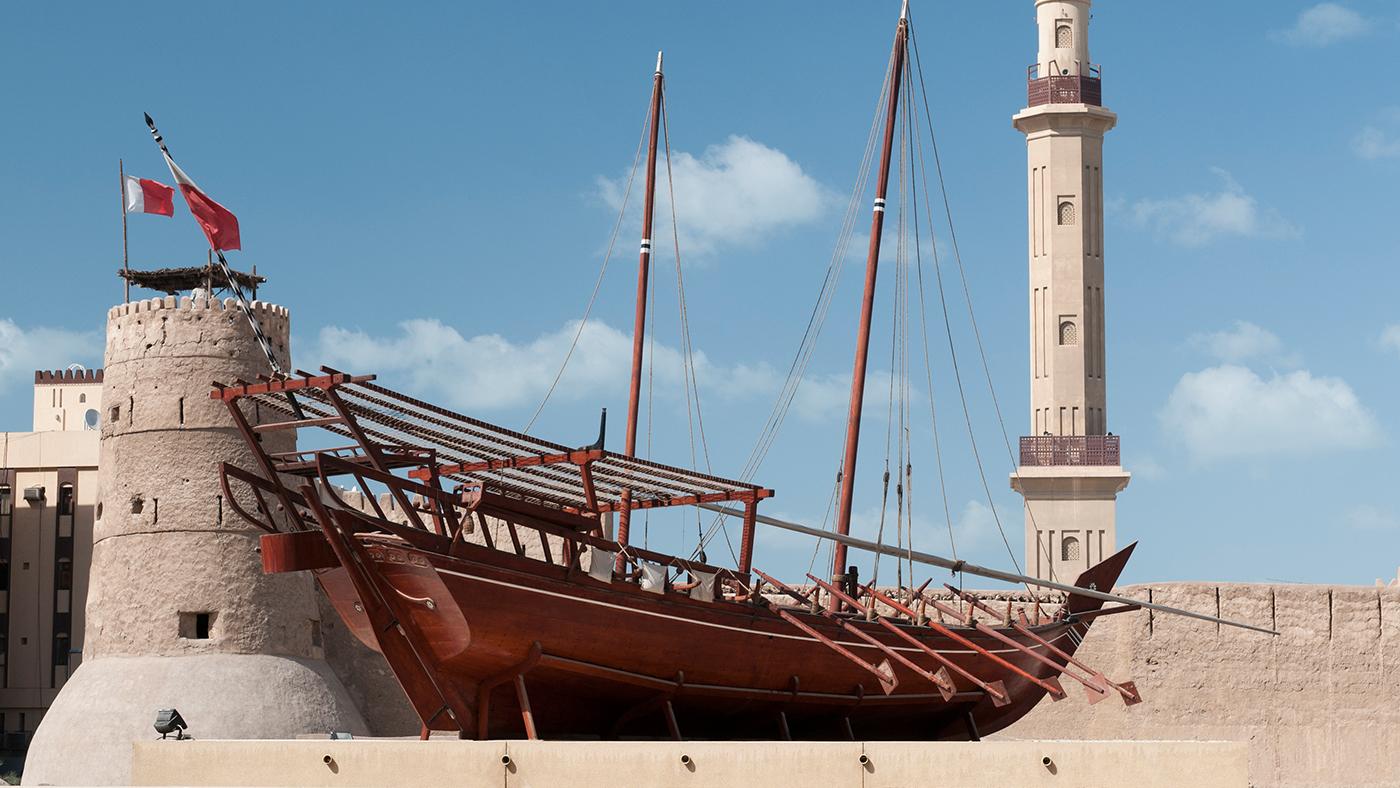 Bateaux-Dubai---Dubai-Museum.jpg