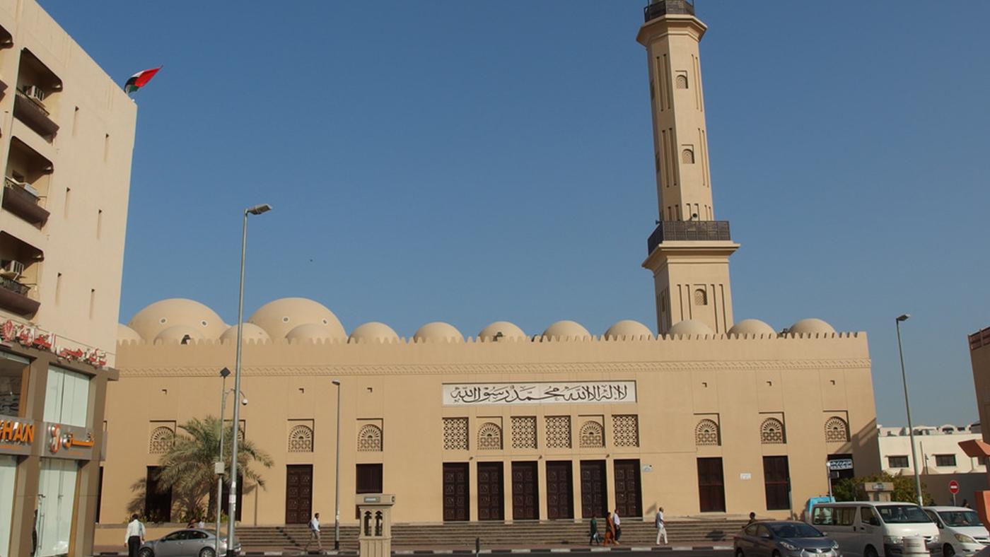 Bateaux-Dubai---The-Grand-Mosque-Dubai.jpg