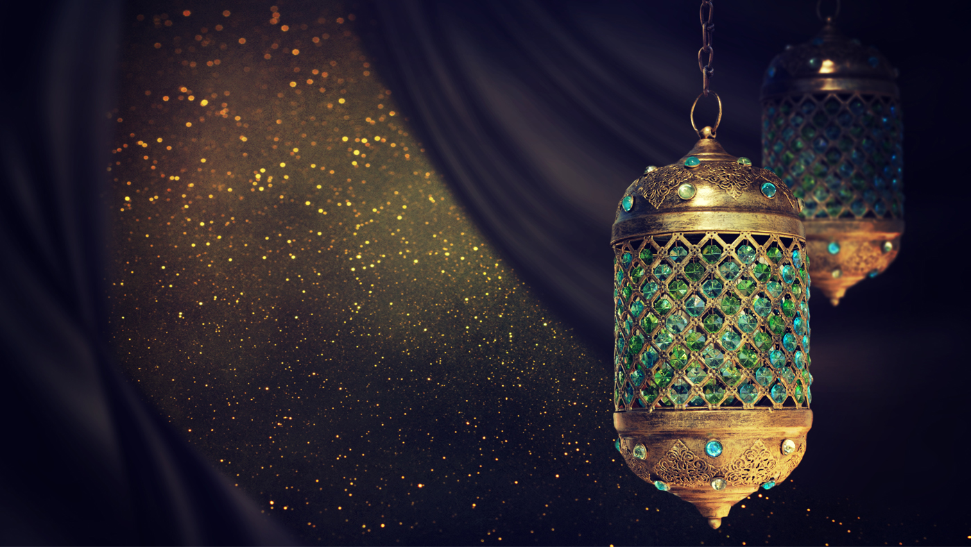 Landing page ramadan